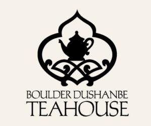 teahouse-event-logo-2016